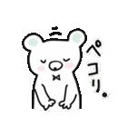 おしゃかわ♡くまさん +*(個別スタンプ:16)