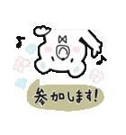 おしゃかわ♡くまさん +*(個別スタンプ:17)