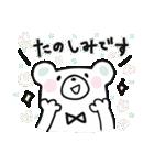 おしゃかわ♡くまさん +*(個別スタンプ:18)