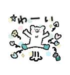 おしゃかわ♡くまさん +*(個別スタンプ:19)