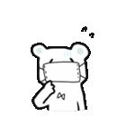 おしゃかわ♡くまさん +*(個別スタンプ:25)
