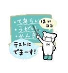 おしゃかわ♡くまさん +*(個別スタンプ:26)