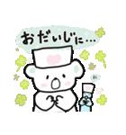 おしゃかわ♡くまさん +*(個別スタンプ:27)