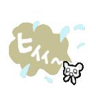 おしゃかわ♡くまさん +*(個別スタンプ:30)