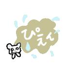 おしゃかわ♡くまさん +*(個別スタンプ:31)