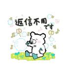 おしゃかわ♡くまさん +*(個別スタンプ:35)