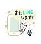 おしゃかわ♡くまさん +*(個別スタンプ:36)