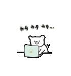 おしゃかわ♡くまさん +*(個別スタンプ:37)