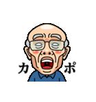 芋ジャージおじいちゃん【先生】(個別スタンプ:08)