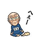 芋ジャージおじいちゃん【先生】(個別スタンプ:15)