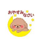 動く♪かわいい♥トイプードル(個別スタンプ:06)