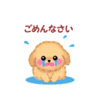 動く♪かわいい♥トイプードル(個別スタンプ:08)