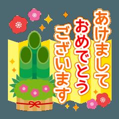 大人の年賀状☆年末&正月!