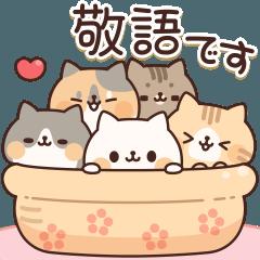 ネコがいっぱいアニメーションスタンプ5