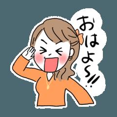 なおみ【喜怒哀楽】