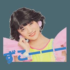 新井ひとみ アイドル スタンプ
