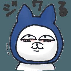 [LINEスタンプ] ジワる! NINJA HACHI 9
