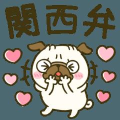 関西弁♡パグさん