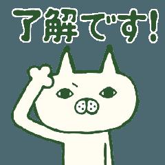 動くネコヤマさん3 敬語