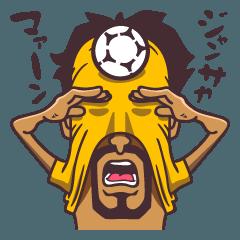 ジャンクサッカー