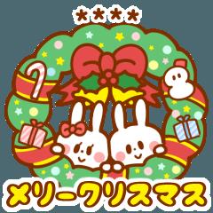 カップルうさぎ【冬*クリスマス】カスタム