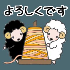 羊のアンとメリー・手芸編