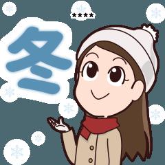 [LINEスタンプ] 【冬】季節のカスタムスタンプの画像(メイン)