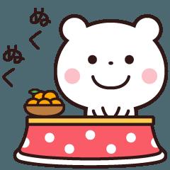 [LINEスタンプ] ゆるっとカワイイ☆ちびくまさん【冬】の画像(メイン)