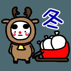 まゆ丸 2 【冬編】