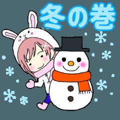 キグルミ☆フレンズ2@毎日使える冬の巻