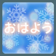 [LINEスタンプ] キラキラ雪降るキレイな冬のふだん使い