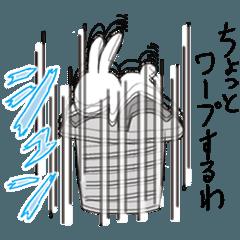 [LINEスタンプ] フライングプチうさぎ2