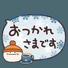 [LINEスタンプ] ほっこり☆冬のふきだしスタンプ 2