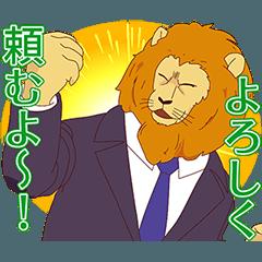 TVアニメ『アフリカのサラリーマン』