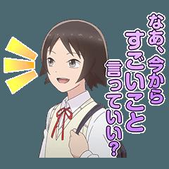 TVアニメ『女子高生の無駄づかい』