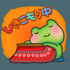 カエルのお天気【冬】