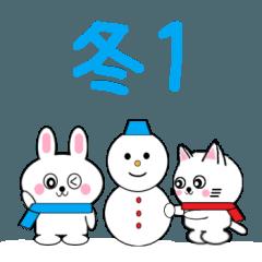 [LINEスタンプ] ミニうさたちの冬1