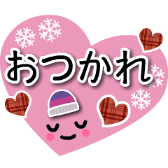 【動く♥雪ふる】シンプルフェイス