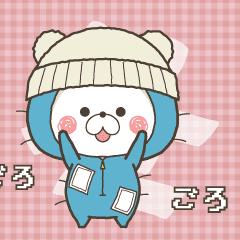 動ぽこ!くまぽこの楽しい冬