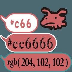 色指定ウェブセーフカラー&rgb2(ccxxxx)