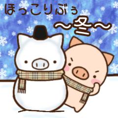 ほっこりぶぅ ~冬~