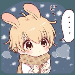 うさぎ少年すたんぷ【冬】