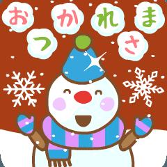 ▷キラキラ光る雪の結晶☆やさしい伝言敬語