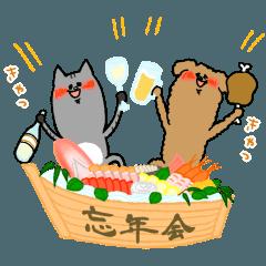 ネコしかいねぇ 2 【犬2%】冬