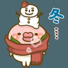 桃のキモチ11。(冬)