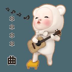 クマタオル【 カスタム#1】日常