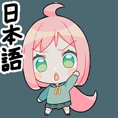 留学生くりちゃんだよ!(日本語)