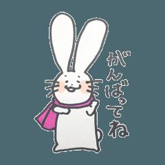 マフラーアニマル〜友達間の会話〜