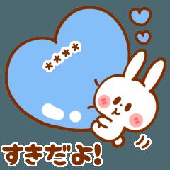 カップル♥うさぎ【彼女&嫁へ】カスタム