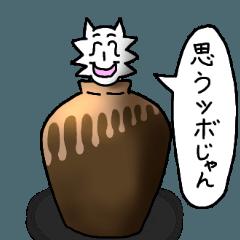 笑い顔の猫